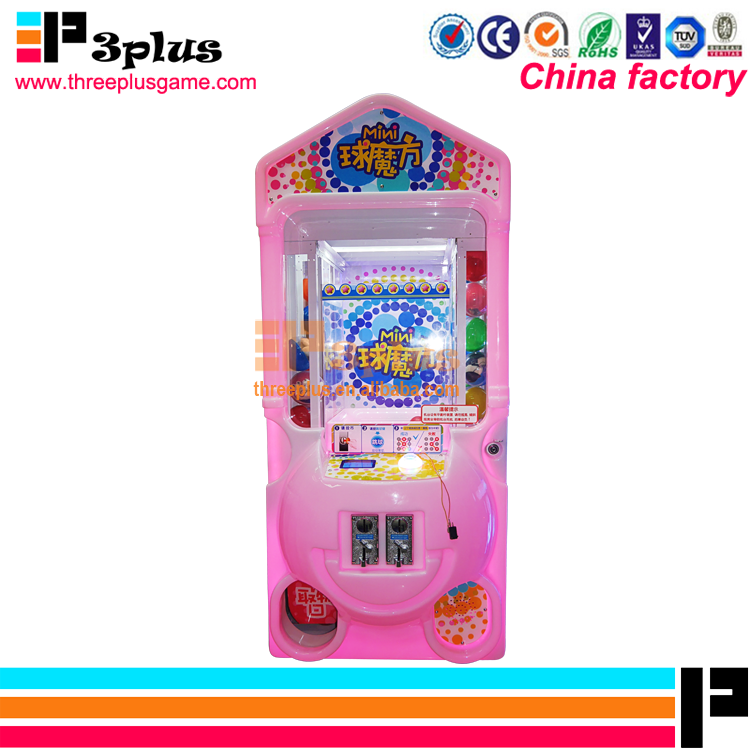 Game center new arrival magic ball prize game machine coin operated gift machine
