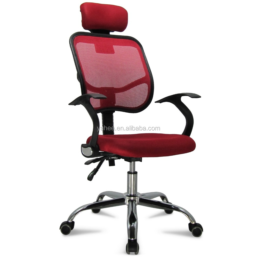 Adjustable Swivel Luxury Computer Chair