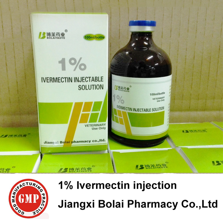 Wholesale high quality ivermectin injection 1% from Bolai