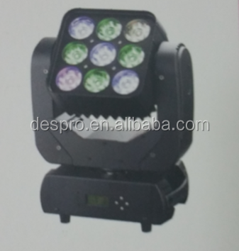 low price led matrix disco light IP20,outdoor led matrix moving heads