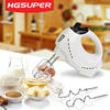 New product plastic jar blender chopper