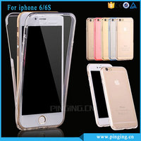 Ultra thin 360 degrees soft tpu full cover for iphone 6 6s crystal clear phone case