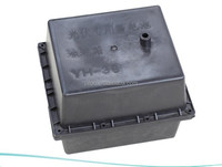 Solar Battery Plastic box 12V 38ah Battery box