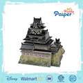 Paiper 3d model puzzle educational diy toy