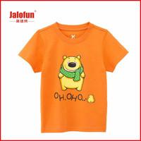 Custom printed children shirt for sale