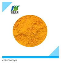 High quality q10 coenzyme powder with best price