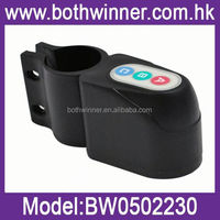 H0T472 motorcycle anti-theft alarm system