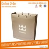Brand new carrier shopping bag for wholesales