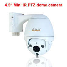 Wireless network ptz dome camera micro sd card