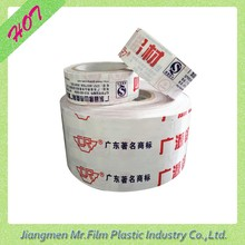 Competitive price transprent conductive its metalized pet protective film on roll
