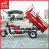 Optional type 5 wheeler tricycle two rear wheels scooter dirt bike 200cc price photo for ckd