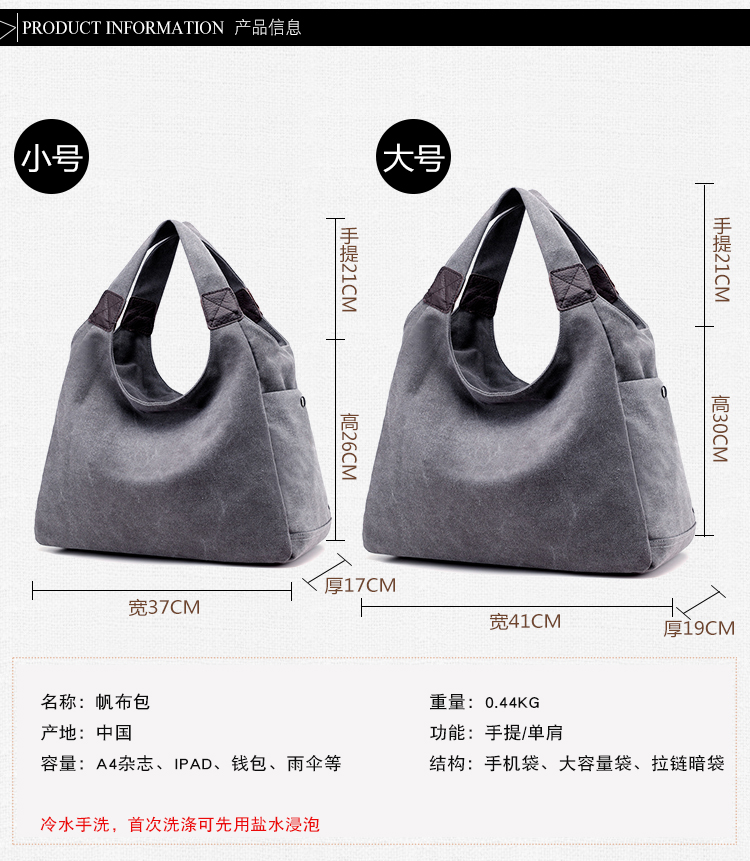 Customized Wholesale Retro Changeble Shoulder Bag Recycled Stock Cheap Beach Cotton Canvas Tote Bag
