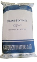Organic Bentonite/Sodium bentonite for solvent based paint, Iubricating grease CP-1
