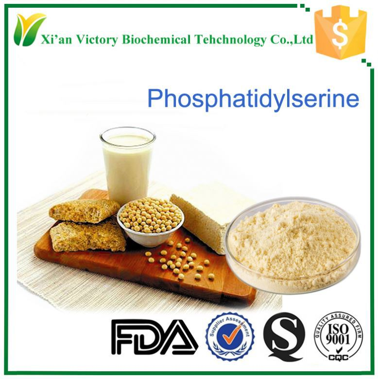 natural phosphatidylserine powder 50% anti depression