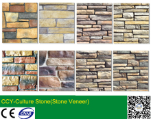 house stone siding options