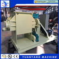 China direct factory top quality and CE 200L double jacket z blade mixer