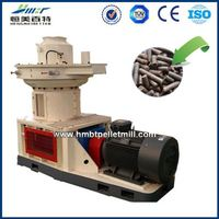 factory direct sale ring die cocoa beans coffee shell pellet machine
