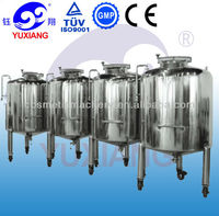 Yuxiang CG insulated water storage tank
