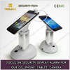Aluminium alloy Mobile Phone stand alarm holder
