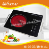 Single Infrared cookers induction cookwares hobs hotpots for BBQ