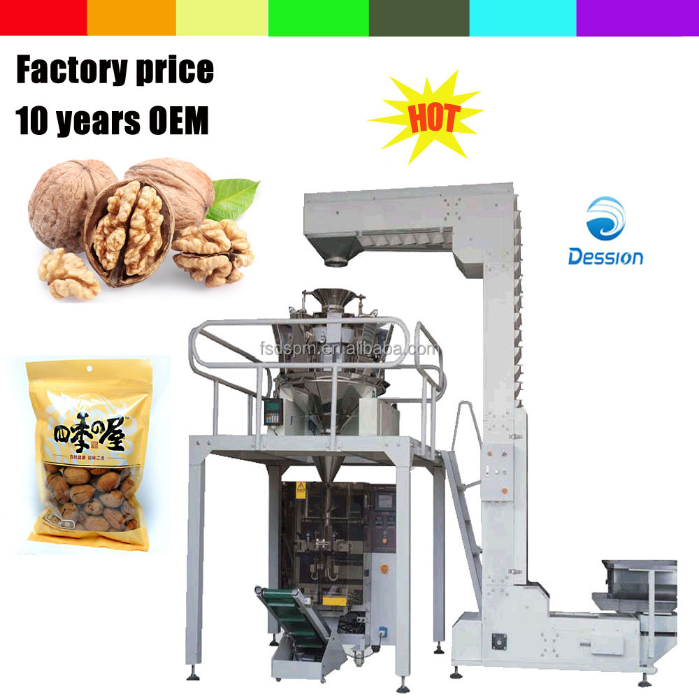 Nitrogen filling nuts pillow bag packaging machine