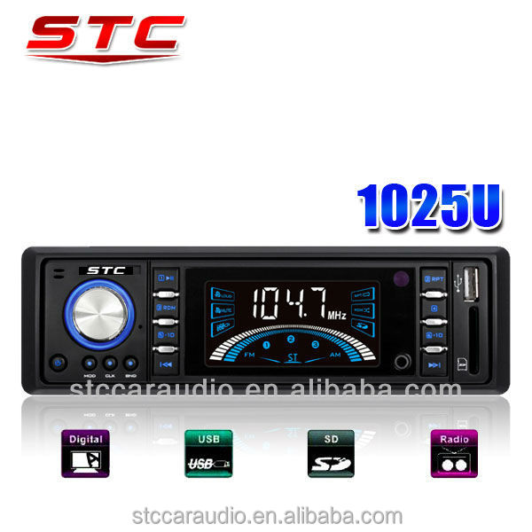 hot model car stereo mp3 USB SD 1025U