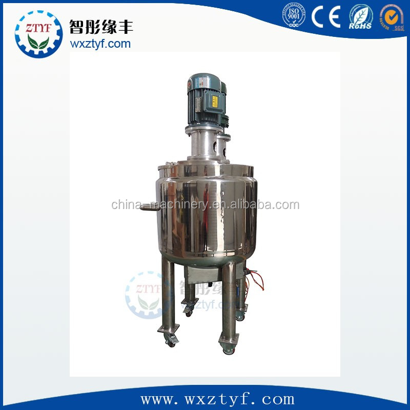 Detergent Liquid mixing tank ,chemical reaction mixing mixer