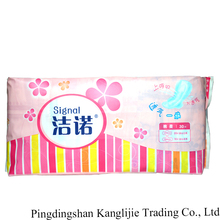 custom lady breathable wined ultra thin sanitary napkins