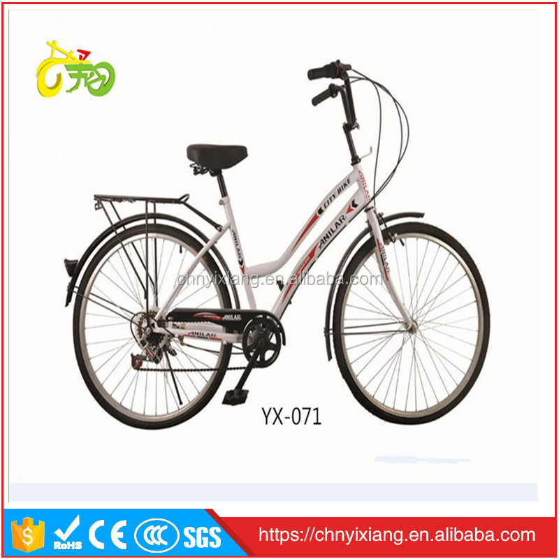 2017 Brandnew Bicycle Lightweight White Lady's Children mountain bike wholesale
