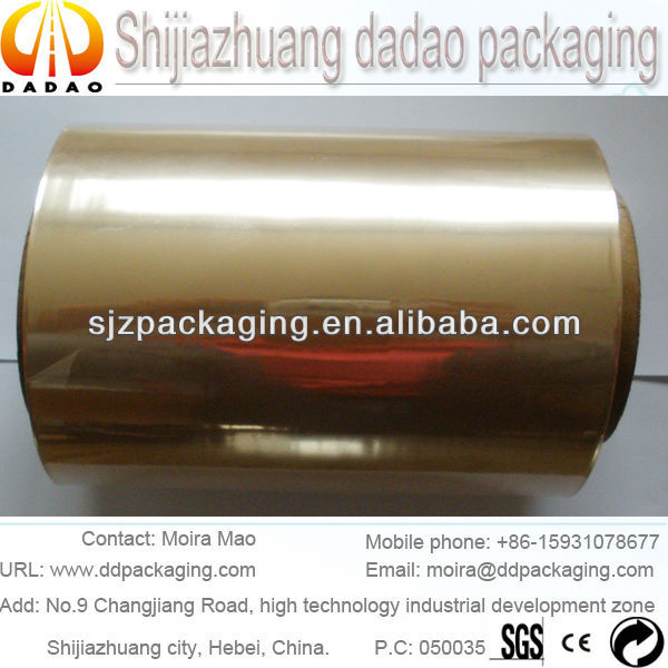 PVDC coated film/saran coated PET film/acrylic/silicone coated film for higher barrier packaging