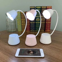Good Quality Product Mini <strong>Bluetooth</strong> <strong>Speaker</strong> with led reading lamp
