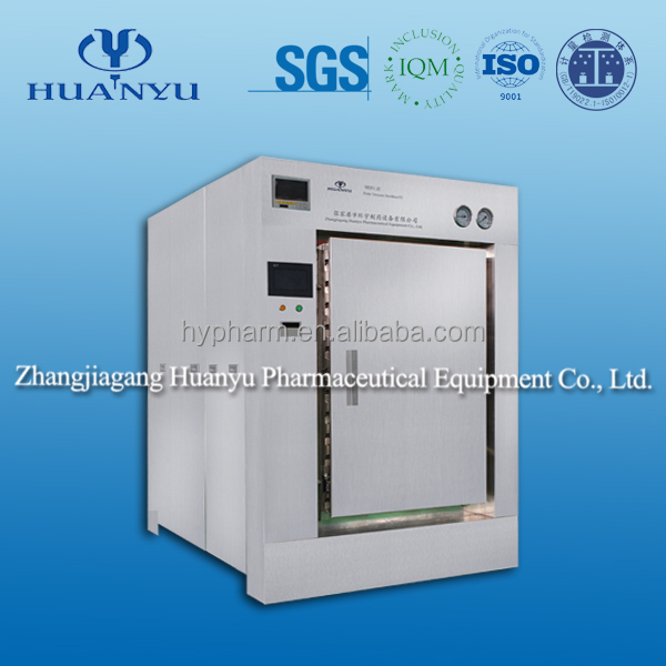 Pressure Steam Sterilization Equipment Laboratory / Pulsation Vacuum Sterilizer / China Sterilizer Sterilizing Medical Machine