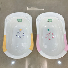 baby bathtub plastic bath tub bath basin for kids