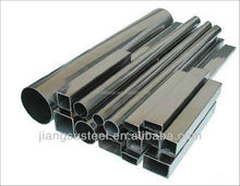 2016 Best Popular Stainless Steel Pipe 0.6mm 0.7mm Thickness With Good Price China Jiangsu Maker Alibaba.com