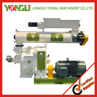 CE approved coconut shells pellet making machine