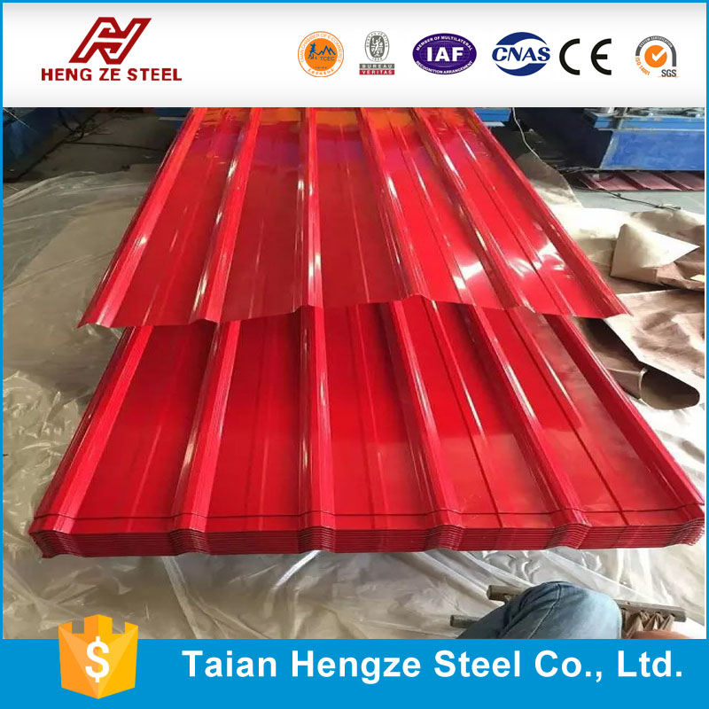 Latest price of color coated corrugated roofing sheet