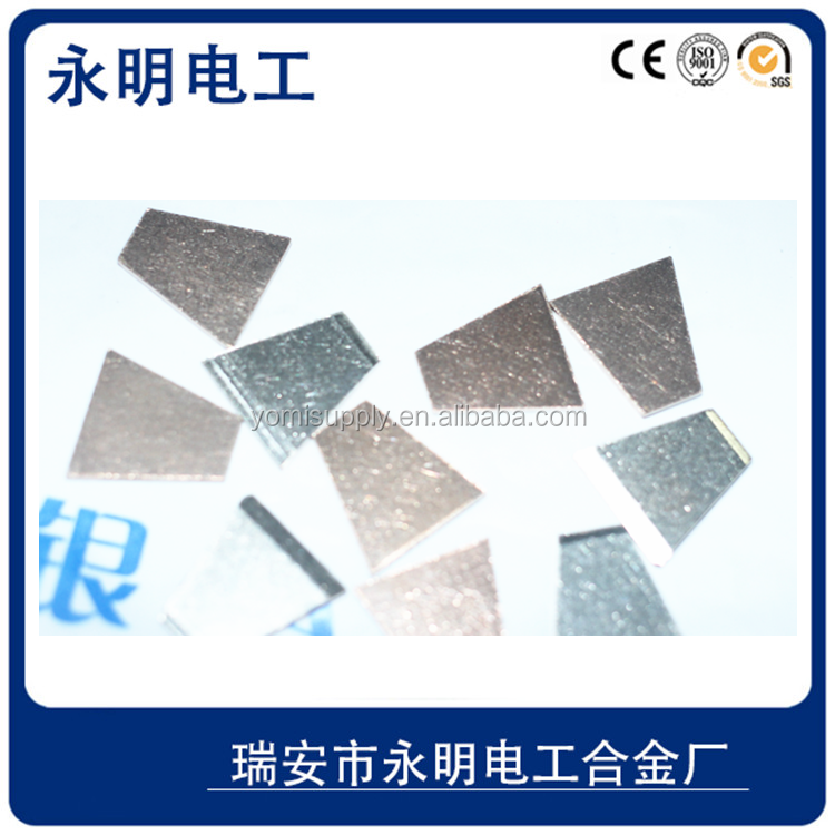 Electrical Contact Silver Alloy contact AgCu CuAg Copper Silver Silver Copper Composite contact
