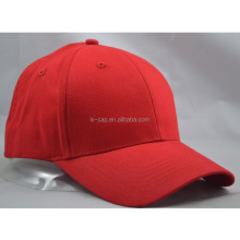 Custom cotton 6 panel caps,baseball cap blank promotional cap
