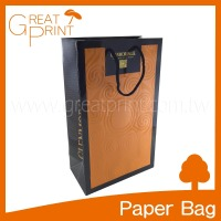 Luxurious Durable Paperboard Cotton Handle Wine Gift Paper Bag
