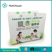 high quality recycable 3D non woven shopping bag