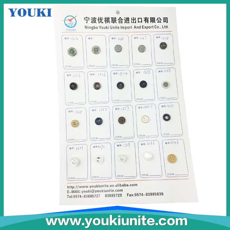 High Quality Normal Shirt Button,4-Holes Shirts Button YKBT2-2009