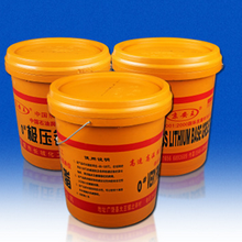 industrial grease oil price molybdenum disulfide