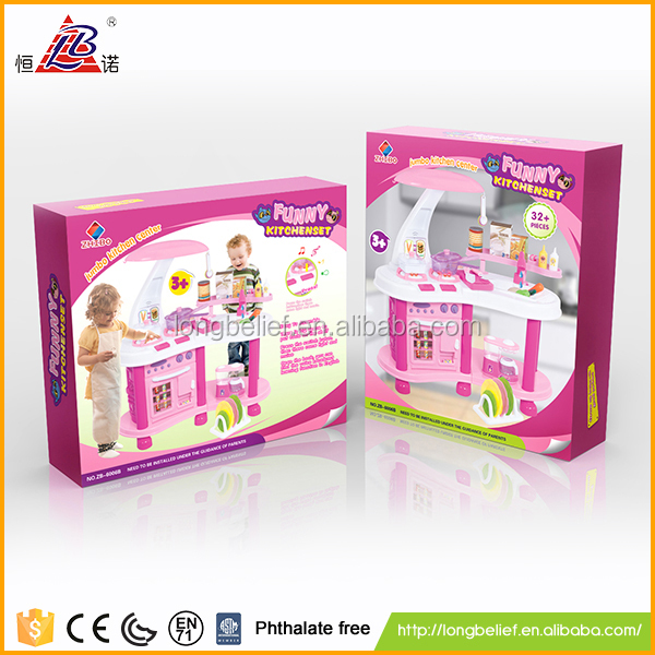 Low cost pink cookware sets in pakistan toy for kids