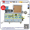 2016 Best Price automatic hotel soap pleating machine packaging machine 0086-18516303933