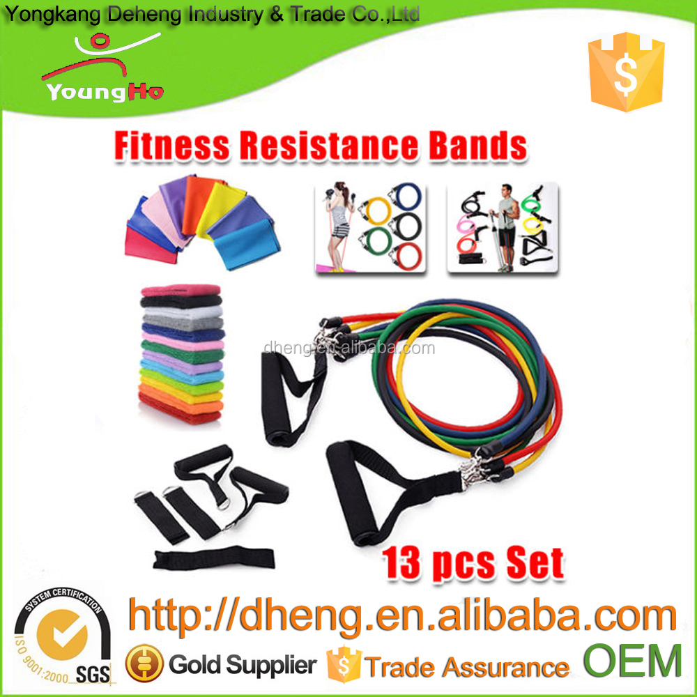 2016 Top sales 13PCS Non Latex Resistance Bands Wholesale With Yoga Band and Yoga Head Strap For Yoga Workout,Fitness,