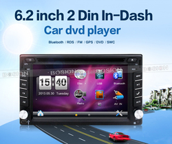 car radio entertainment system with gps navigation