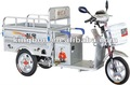 three wheel electric tricycle for cargo passenger