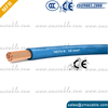 Single core cable construction cable wires, cable electrical cable, cabel