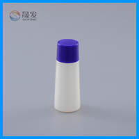 Small plastic container for cosmetic