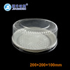Food grade Disposable plastic birthday party cake box with clear Dome Lid